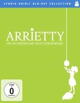 Animation/Family/Fantasy