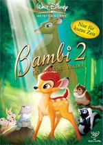 Animation/Family