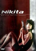 Thriller/Action/Crime/Drama/Romance