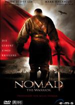 Drama/History/War