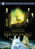Animation/Adventure/Drama/Fantasy