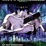 Ghost in the Shell – Ultimate Edition