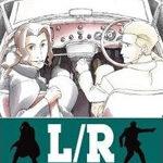 L/R Licensed by Royalty – Mission File 3: Broken Angel ( Folge 09-12)